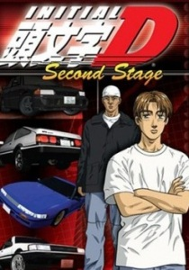 Initial D - Second Stage
