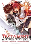 Shinmai Maō no Testament